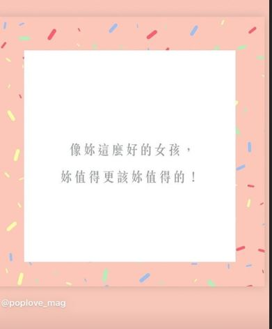 孫安佐、阿乃/IG