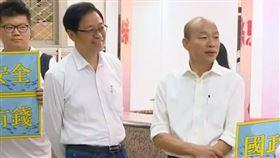 韓國瑜、張善政登記參選2020總統大選