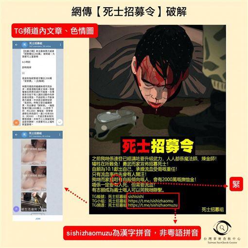 香港,反送中,微博,中國,社運