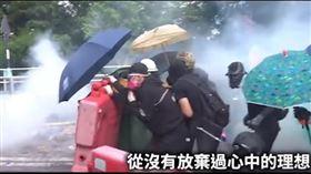 YouTube上傳海闊天空MV改編版,中大保衛戰逼哭網友。(圖/翻攝自YouTube)