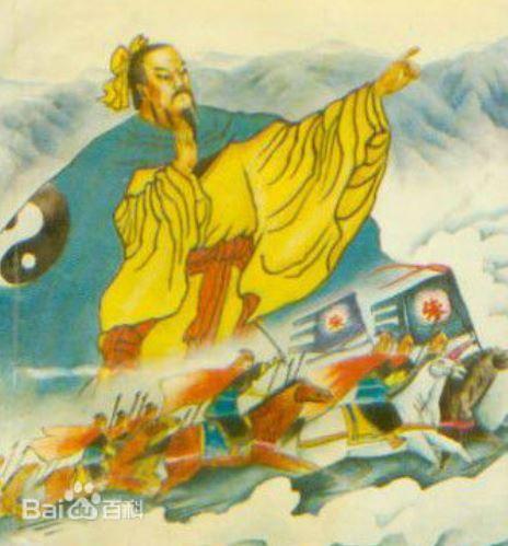 ▲劉伯溫(圖/翻攝自百度百科)