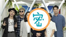 TRASH「希望你回來」MV 屈中恆飾年邁老父親 華納音樂提供