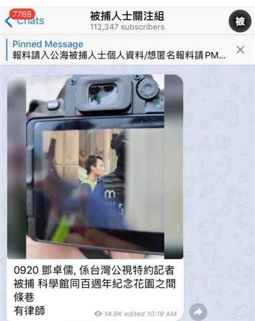 快訊/《公視》特約導演香港被捕 家人證實不知下落 圖翻攝自黃之鋒臉書