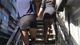 絲襪,OL,樓梯,長腿,老司機,黑絲(翻攝自加藤軍路邊隨手拍)