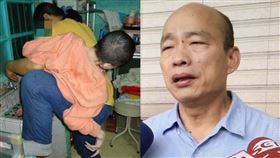 韓國瑜,張善政,總統,2020,副手,腦殘,身障
