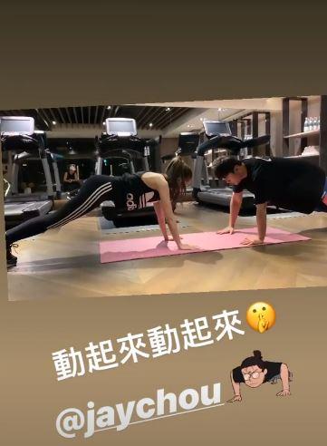 周杰倫、昆凌/IG