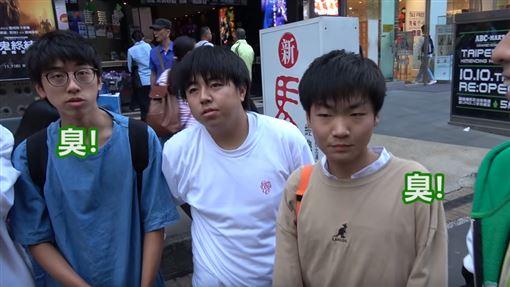 Youtuber,Dsaki,日本,學生,西門町,觀光,台灣