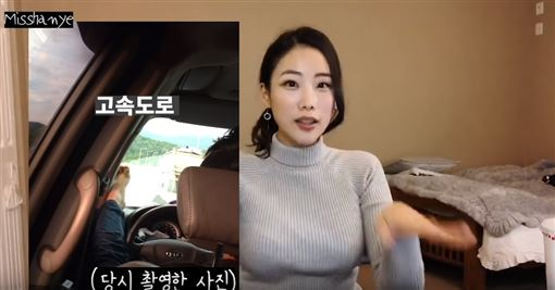 Brave Girls 藝眞/YouTube