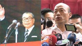 蔣經國,蔣方良,韓國瑜,組合圖
