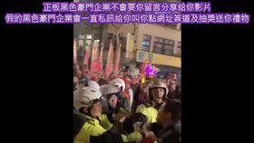台北市艋舺青山宮爆發陣頭推擠衝突(翻攝臉書)