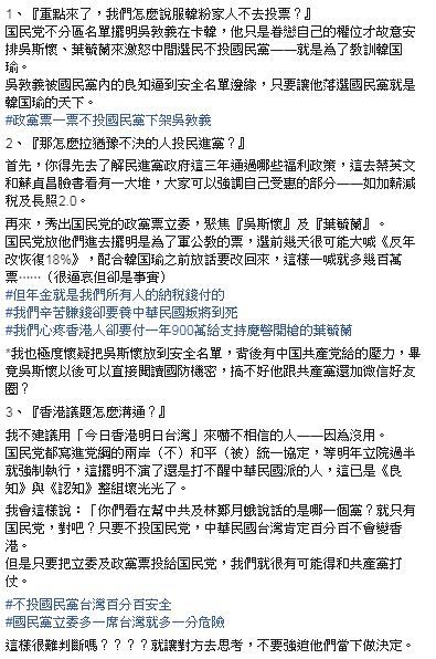 焦糖陳嘉行/臉書