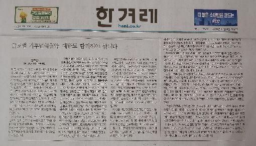 張子敬:台灣值得被納入全球氣候變遷體系行政院環保署長張子敬19日投書韓國「韓民族新聞」以「台灣也應當參與全球氣候變遷協約」為標題,闡述台灣欲加入全球氣候變遷體系的立場。(駐韓代表部新聞組提供)中央社記者姜遠珍首爾傳真  108年11月19日