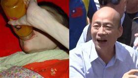 韓國瑜,腦殘,身障,歧視,道歉