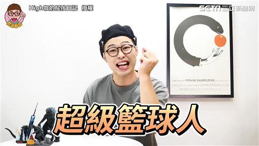網紅精闢見解台灣街籃文化! 超貼切形容網推爆