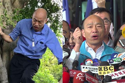韓國瑜,良心,蔡英文,總統府,總統,2020