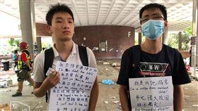 大陸遊客參觀理大…遭到港警圍城受困 竟被當成暴徒 圖翻攝自立場新聞