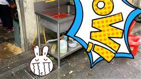 小吃店,內湖,衛生,油豆腐,水溝蓋,爆怨公社,店家,清潔