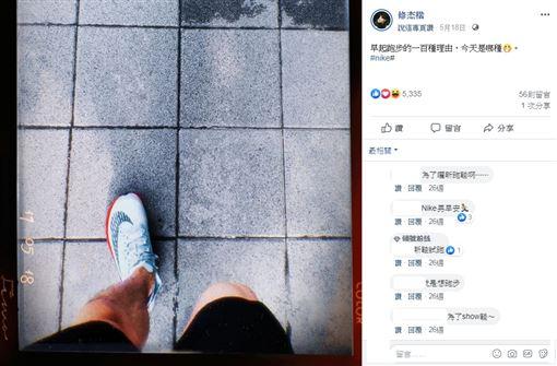 修杰楷 圖/臉書