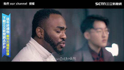 黑人歌手&網紅翻唱《我懷念的》 天籟歌聲網狂讚!