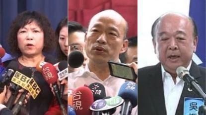 葉毓蘭,韓國瑜,吳斯懷,組合圖
