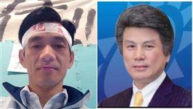 王裕文,范成連(圖/翻攝臉書、資料照)