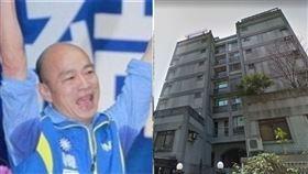 韓國瑜、幸安名廈(組合圖/資料照、翻攝自Google地圖)