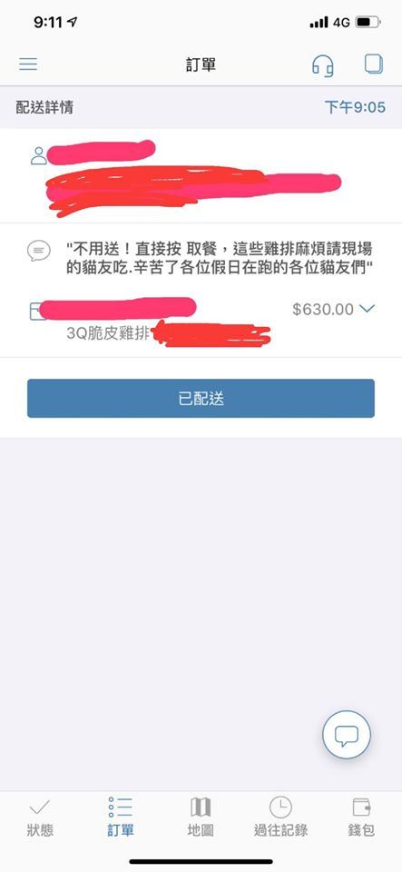 客訂熊貓630元雞排不取餐 原因曝網哭:好人有好報