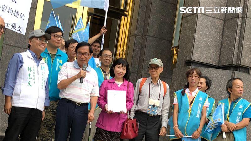 陳水扁來了!列一邊一國黨不分區立委