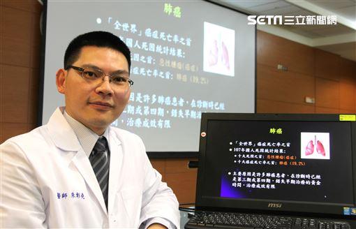 成大醫院,朱彰堯,肺癌,癌症,死亡率,十大癌症