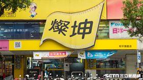 燦坤和平店(陳弋攝影)