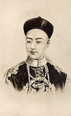 光緒(維基百科)
