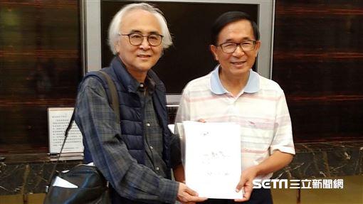 陳水扁,一邊一國行動黨,立委,不分區,高雄