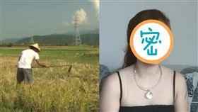 越南,外配,農村,年齡差距,異國婚姻 圖/翻攝陸網