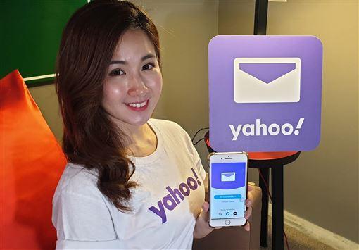 Yahoo,電子信箱,新功能,朝3大方向,發展(圖/Yahoo奇摩提供)中央社