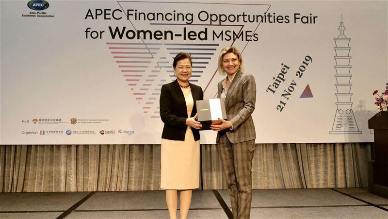 台灣爭取APEC經費支持 打造女性創業加速器