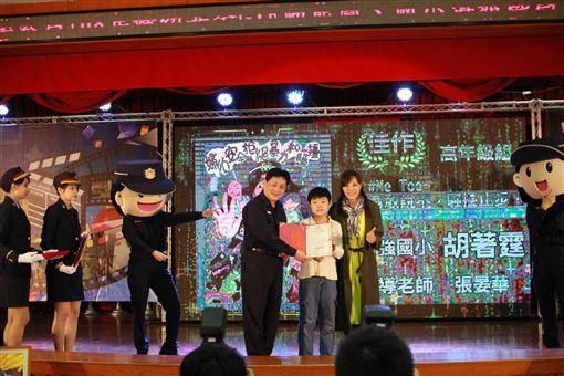台北,警界金馬獎,主持人,婦幼隊