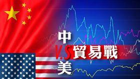 高力國際:中美貿易戰開打,台受惠、港受害(圖/資料照)