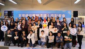 台灣動物社會研究會,廢止,格子籠飼養蛋雞,推出,自我品牌.動物福利(圖/家樂福提供)中央社