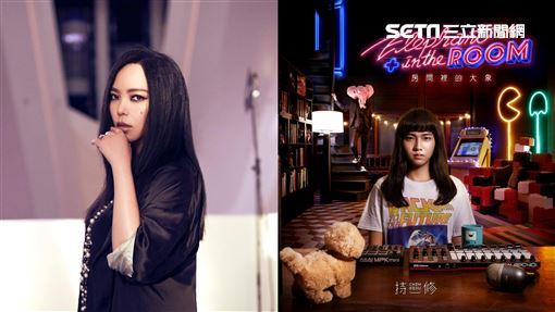 (杰思音樂 提供)華語樂壇最神秘華語創作新人持修 一頭瀏海長髮常讓人感到雌雄莫辨