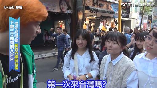▲D-saki詢問來台的學生對台第一印象。(圖/D-saki 授權)