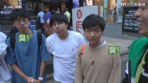 ▲大部分的印象都覺得台灣髒跟臭。(圖/D-saki 授權)