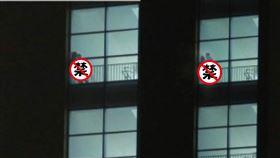 醫院,樓梯間,陽台,活春宮,激情CPR,醫院當Motel,中和