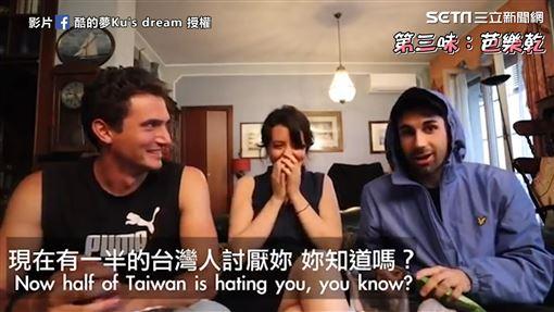 ▲來自法國的「酷Ku」,帶著台灣的零食到歐洲拜訪親友,讓他們體驗台灣零嘴的滋味。(圖/Ku's dream酷的夢 授權)