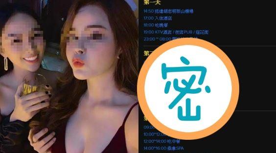 極樂越南團曝光!爽嗑「大少爺餐」畫面超過激 網瘋求報名