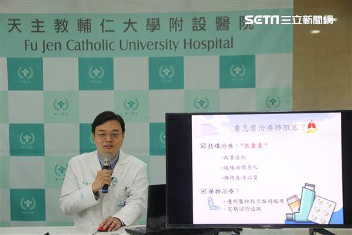 輔大醫院,胸腔內科,重症醫學科,劉偉倫,氣喘,慢性肺阻塞