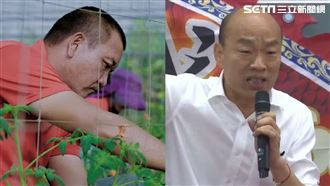 韓國瑜做了啥?高雄農民2分鐘吐心聲