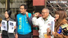 「綠黨」及「一邊一國」上午赴台北地檢署按鈴告發郭冠英涉共諜罪。(圖/記者楊佩琪攝)