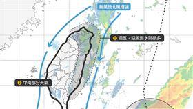 天氣即時預報:颱風不會來 鳳凰