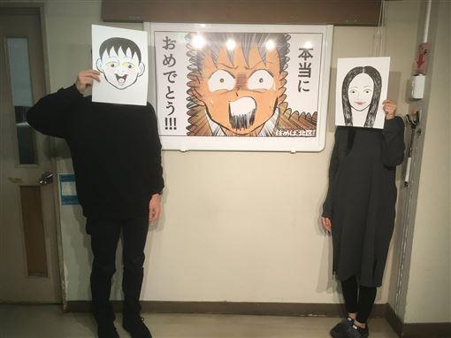 壇蜜,清野通,結婚(圖/翻攝自推特)