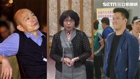 韓國瑜、高美蘭、趙子淵
